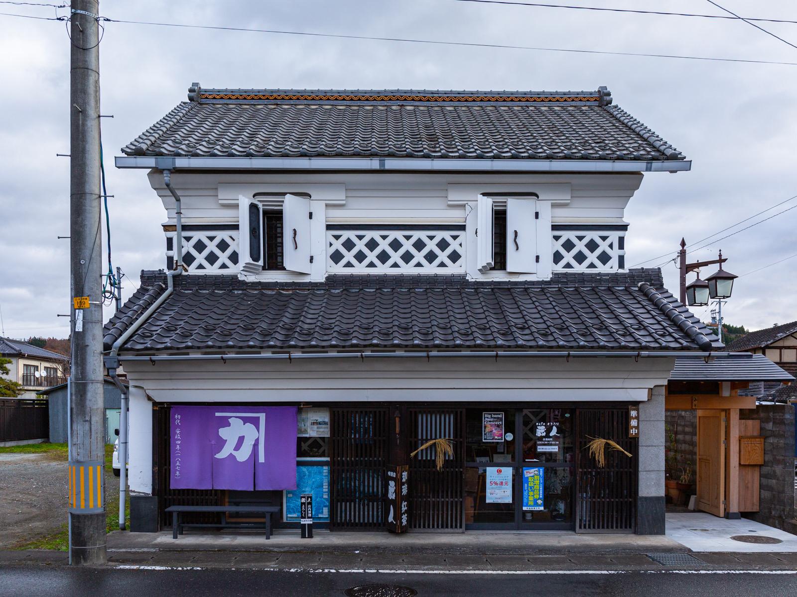 村田町カフェ蔵人