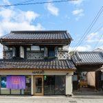 村田町丸恵化粧品店 Marukei