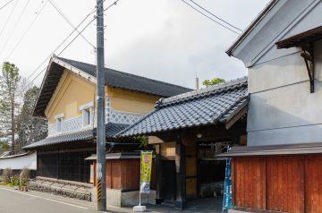 内ヶ崎酒造店(本陣跡)